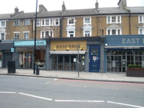 Upper Richmond Road  London  SW15