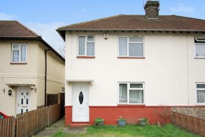 External, Howbury Lane, Slade Green, DA8