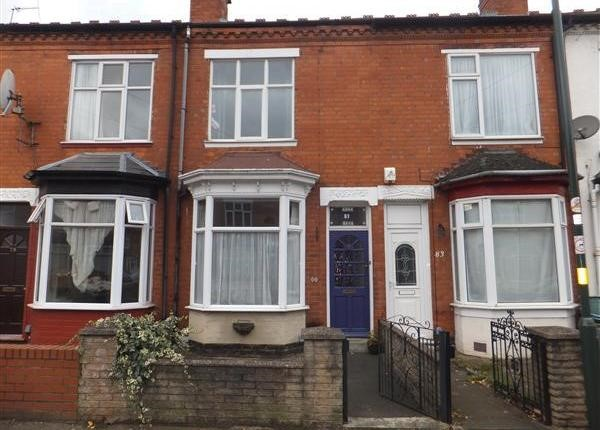 Front View, Crowther Road, Wolverhampton, WV6