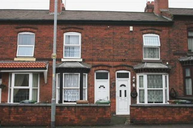 Front View, Chantry Road, Handsworth, B21