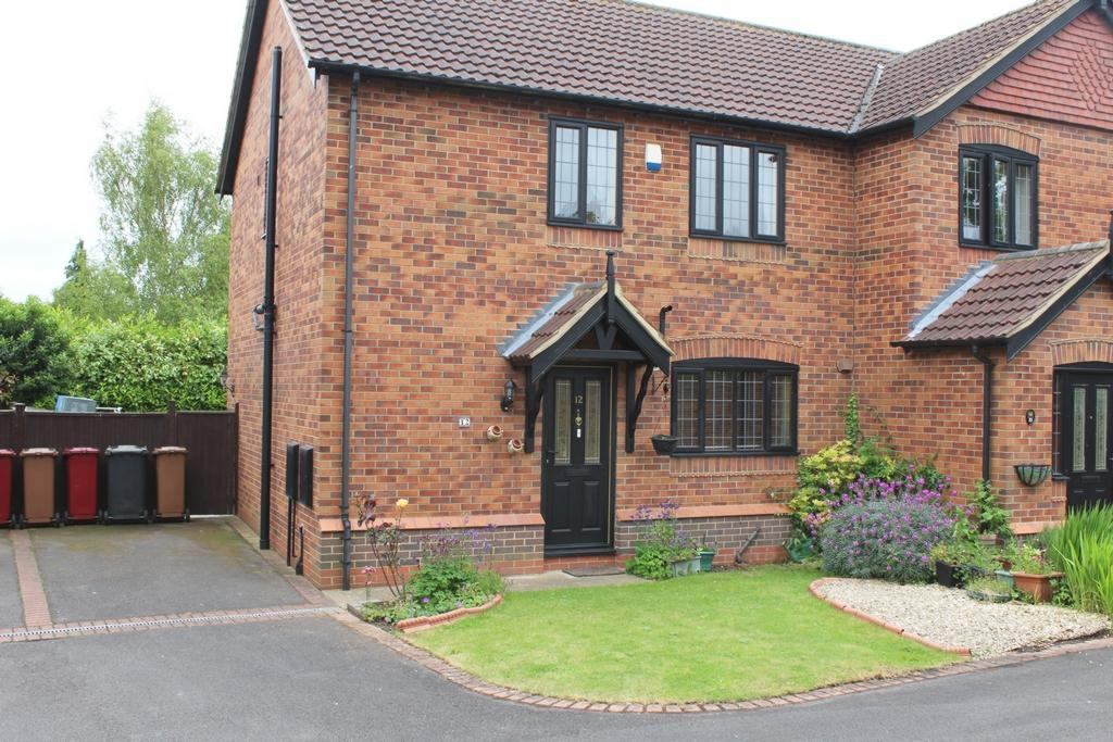 Property photo 1, The Spinney, Barrow Upon Humber, DN19